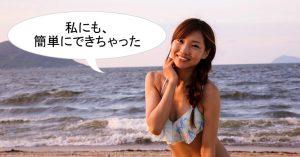 【コピペOK】Ameba(アメーバ)ブログでブログの広告を消しつつRSSを一覧表示する