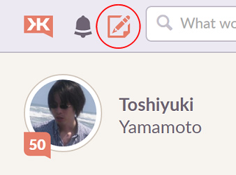 kloutで投稿