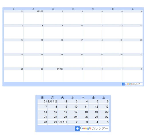 responsive-the-google-calendar-1